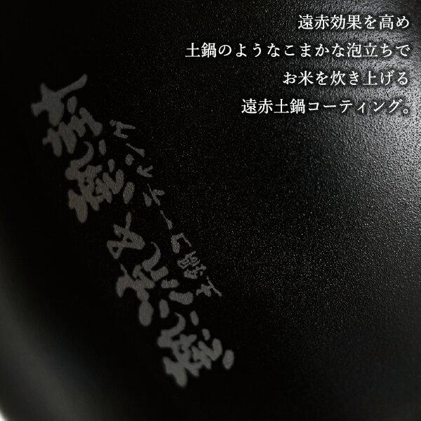 日本虎牌TIGER / IH壓力電鍋 / JPC-A101。3色。(26800*7.7)日本必買代購 / 日本樂天 8
