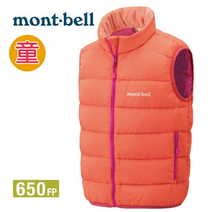 【鄉野情戶外用品店】 mont-bell |日本| Neige 羽絨背心/背心羽絨兒童外套/1101557 【兒童款110-120】