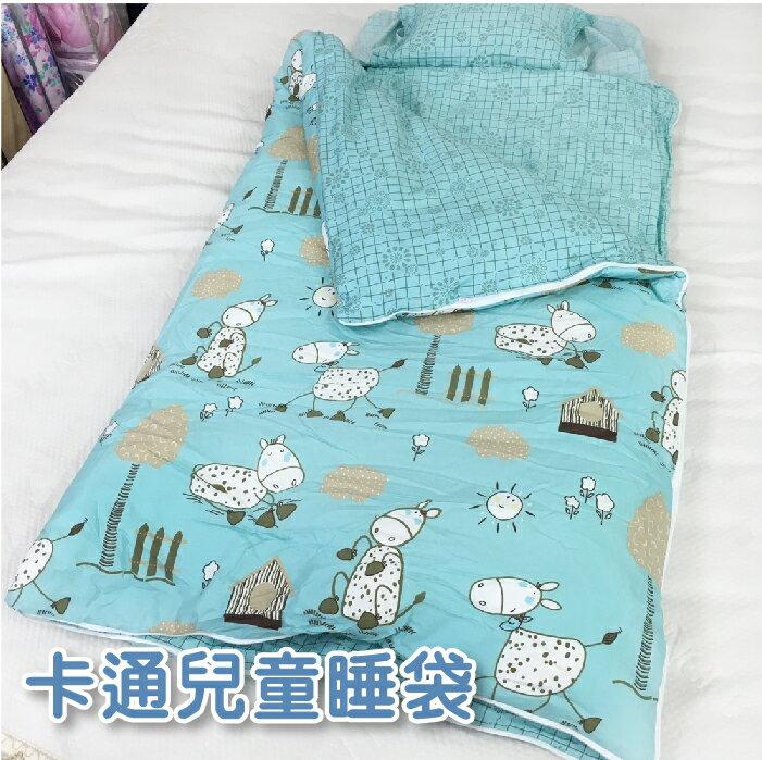 【名流寢飾家居館】歡樂農場.天絲.兩用鋪棉型兒童睡袋