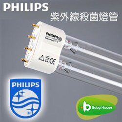 愛兒房 飛利浦 PHILIPS TUV36W 4P紫外線殺 菌燈管【紫貝殼】