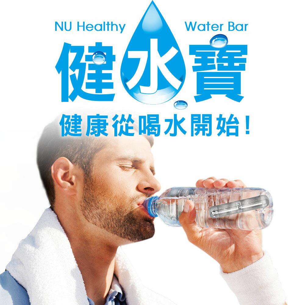 <br/><br/>  健水寶 鹼性離子水生成棒 健康活氧水素水◆NU旗艦店◆<br/><br/>