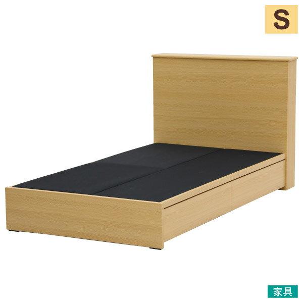 ◎單人床座 床架 附抽屜 T-15 BOX NA NITORI宜得利家居 0