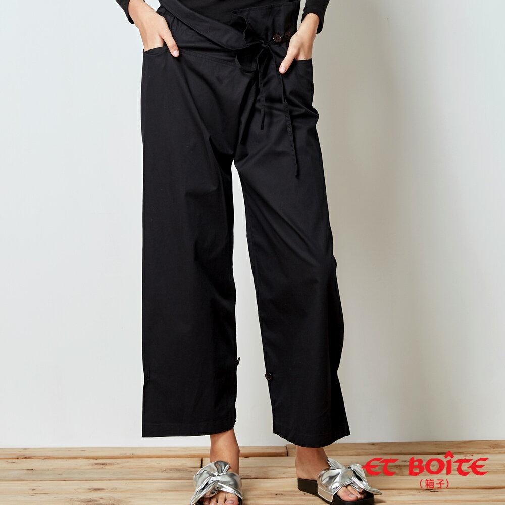【均一價888免運】復古潮流時尚素面綁帶造型寬褲 - BLUE WAY  ET BOiTE 箱子 1