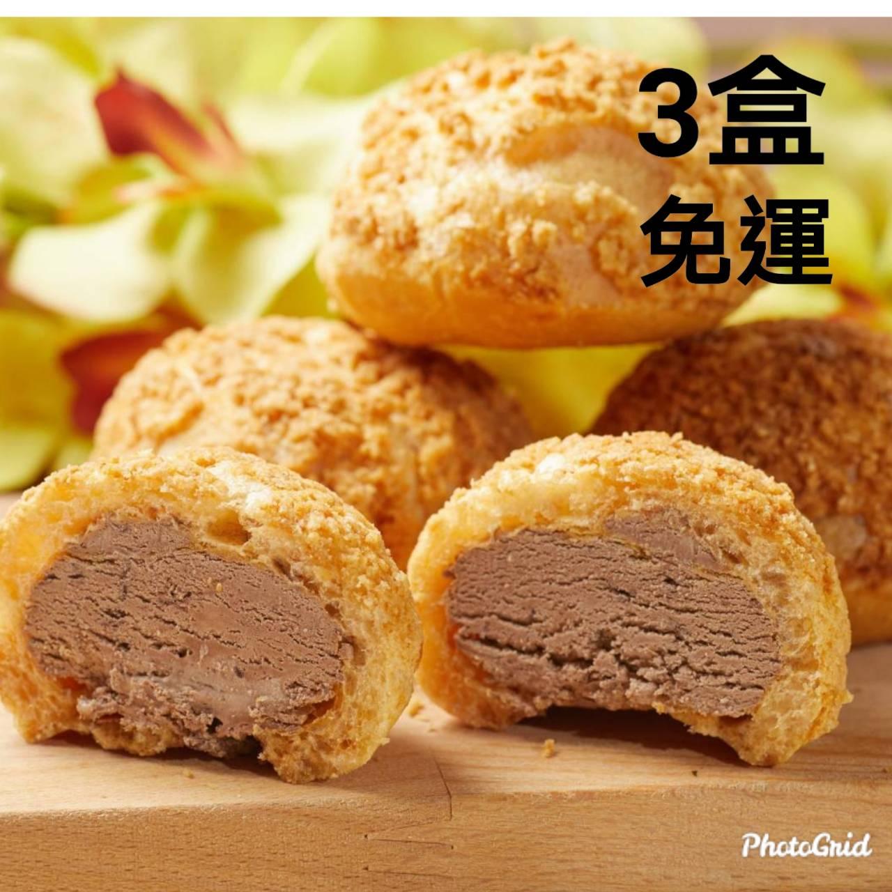 菠蘿冰心泡芙 - 盒/9入 3盒免運