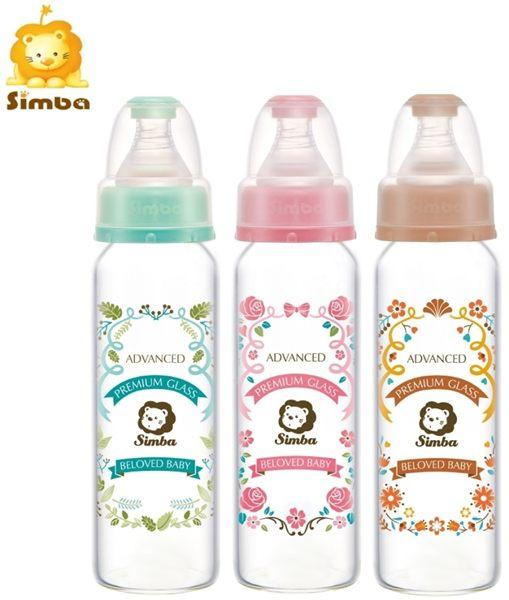 小獅王辛巴 蘿蔓晶鑽標準玻璃大奶瓶(藍色-香草/粉紅-玫瑰/咖啡-豔陽)240ml【德芳保健藥妝】