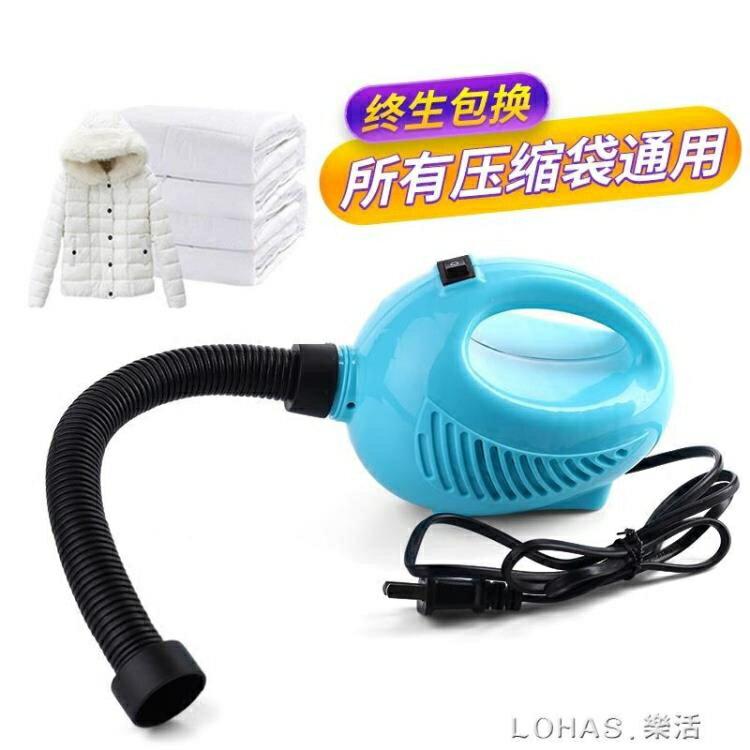 電泵壓縮袋抽氣專用電動吸氣泵抽氣筒收納袋抽氣泵真空抽氣機通用yh