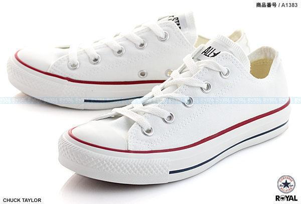 CONVERSE 新竹皇家 ALL STAR CHUCK TAYLOR 白色 布質 低筒 基本 男女款 NO.A1383