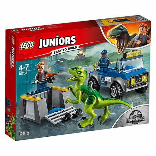 樂高積木LEGO《LT10757》2018Junior初學級系列-侏儸紀RaptorRescueTruck