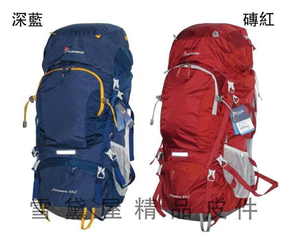 ~雪黛屋~Mountaintop後背包可調整耐磨超輕70L登山包附雨罩內立體撐板可拆進口超輕防水尼龍布HMPA6012