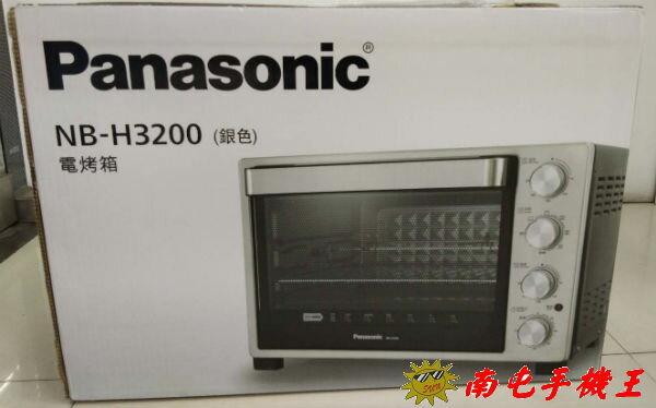 @南屯手機王@國際牌Panasonic32L雙溫控電烤箱NB-H3200宅配免運費