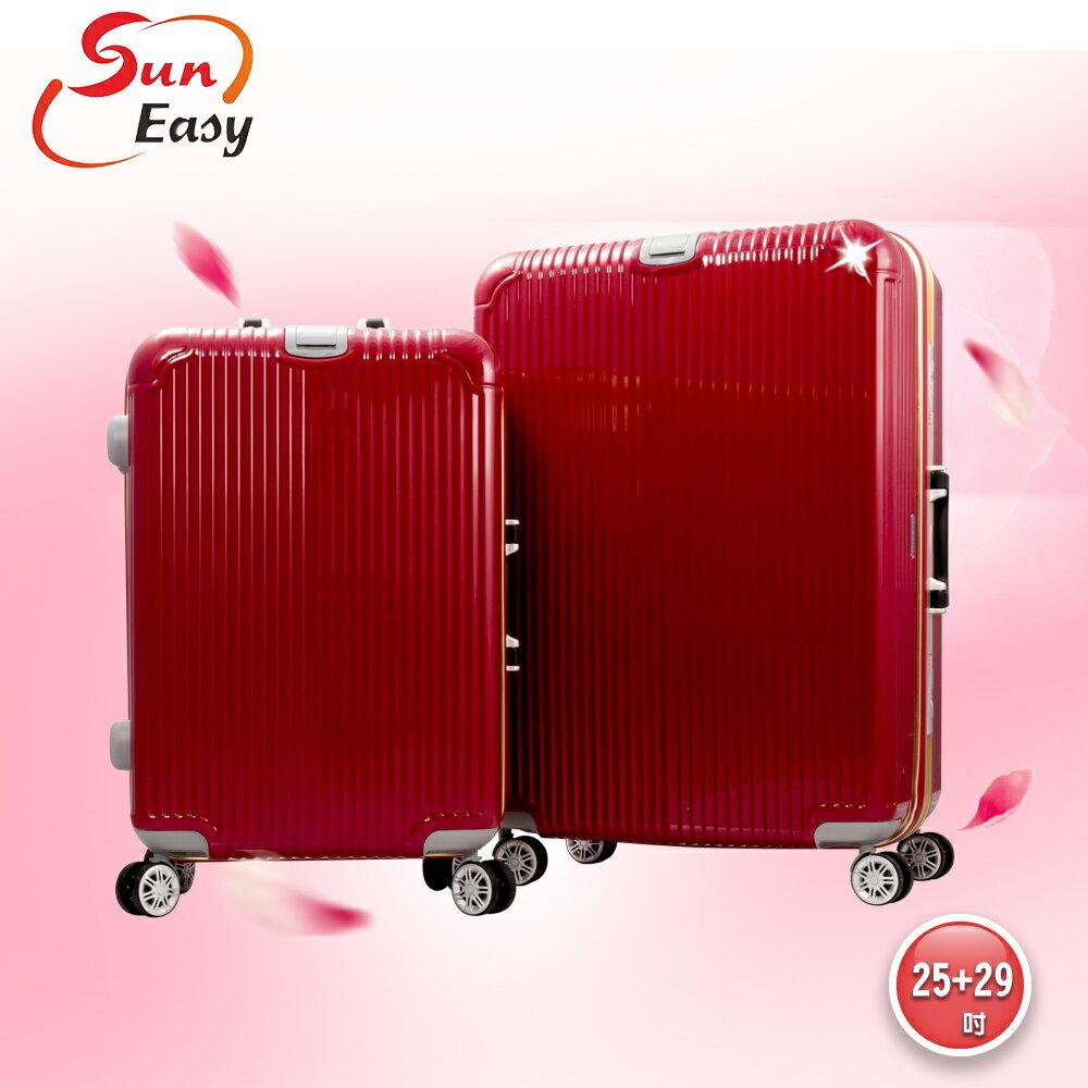 【SunEasy生活館】SunEasy頂級旗艦鋁框硬殼行李箱25吋(紅)