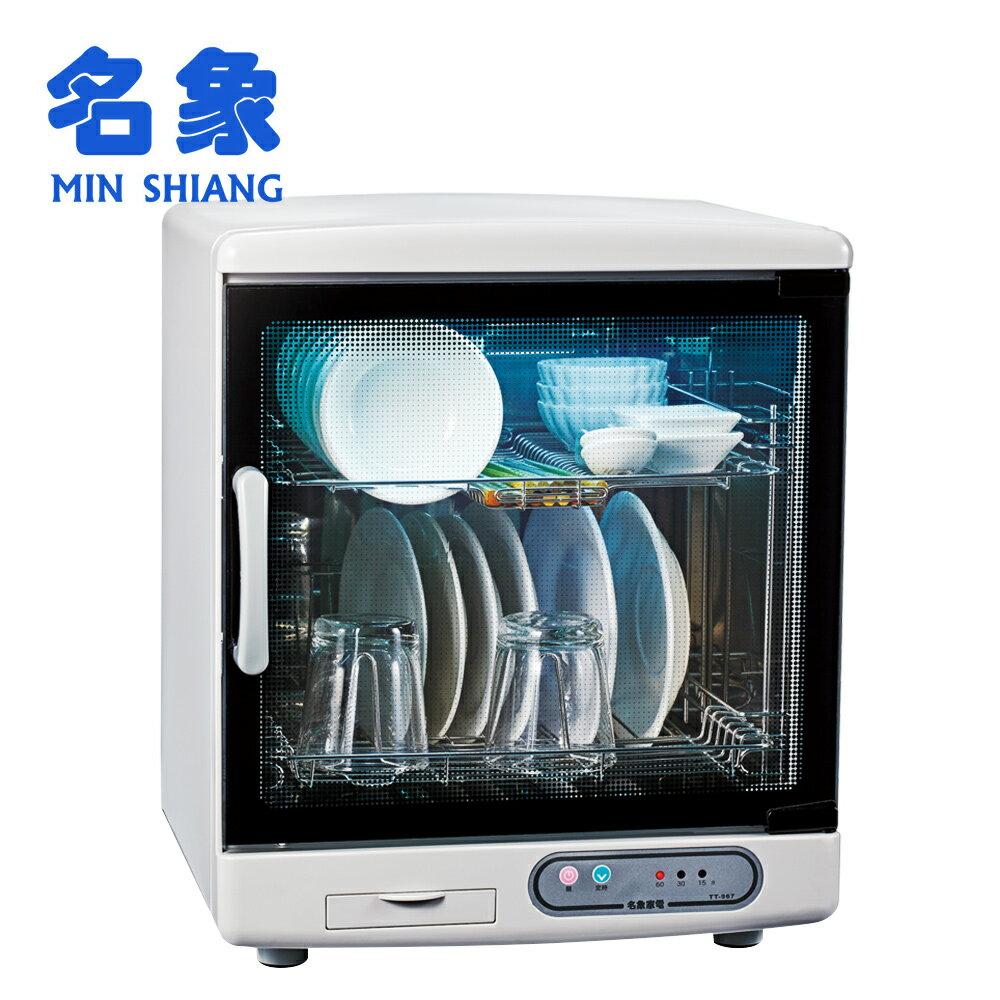 【名象】白鐵二層式紫外線烘碗機 TT-967