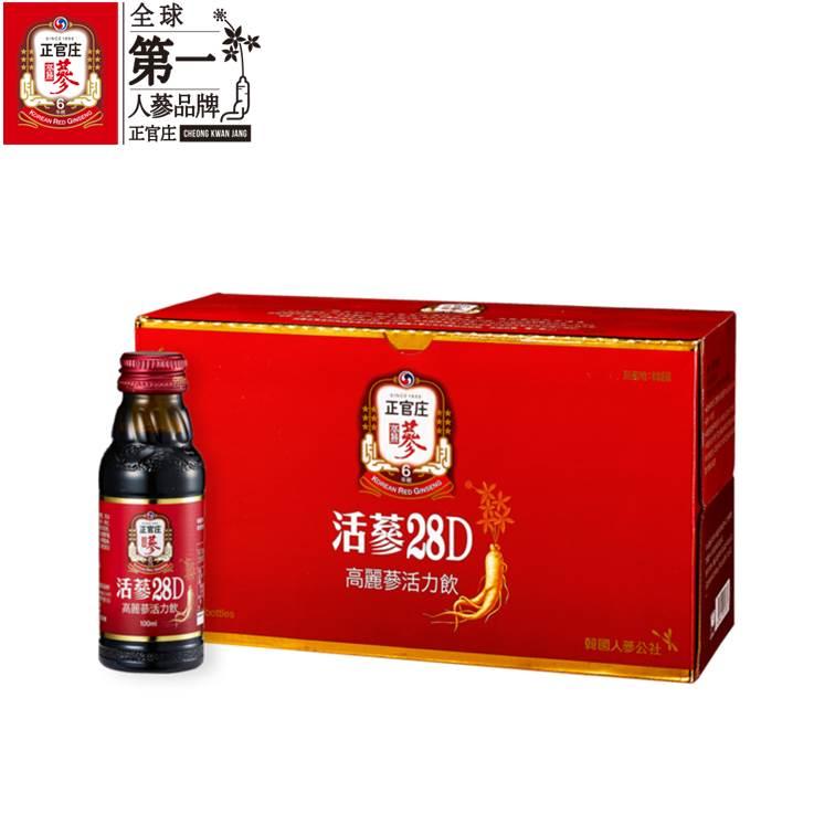 2盒免運【正官庄】活蔘28D活力飲 100mlx10瓶 禮盒裝 韓國原裝進口養生飲 4 / 10左右出貨 0