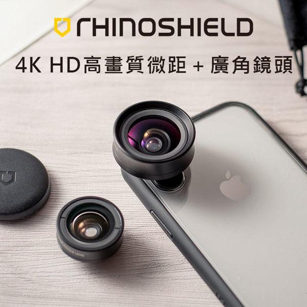 現貨 犀牛盾 4KHD高畫質微距+廣角鏡頭 0.62X廣角鏡 卡口式接環 支援4K動態錄影【RSA0301】