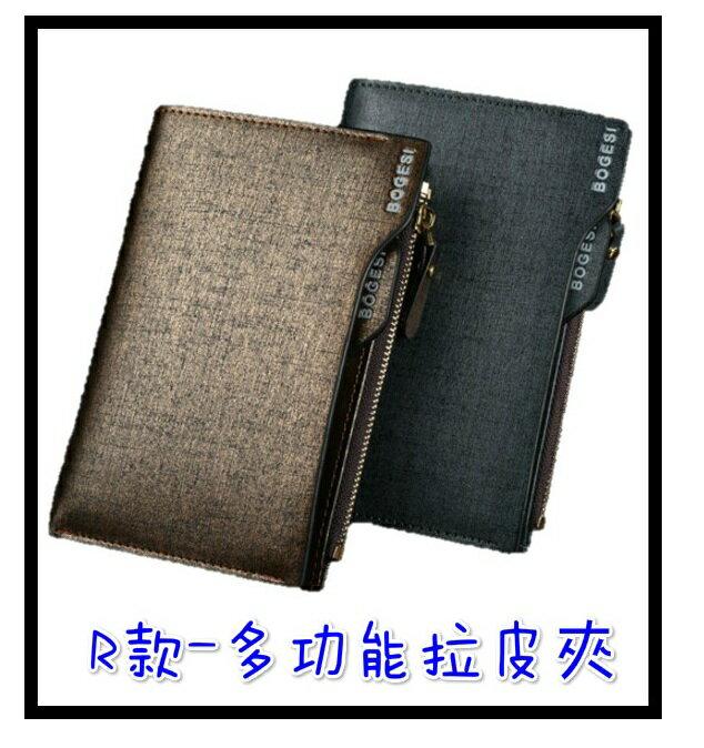 皮夾 R款-抽卡拉鏈多功能中夾 實用/好搭配/短夾/長夾/拉鍊袋/零錢包/卡夾/名片夾/包包