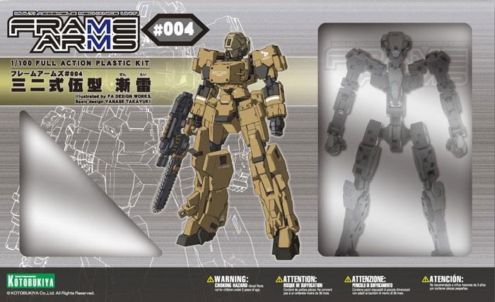 ◆時光殺手玩具館◆ 現貨 組裝模型 模型 壽屋 FRAME ARMS #004 三二式伍型 漸雷 改良版