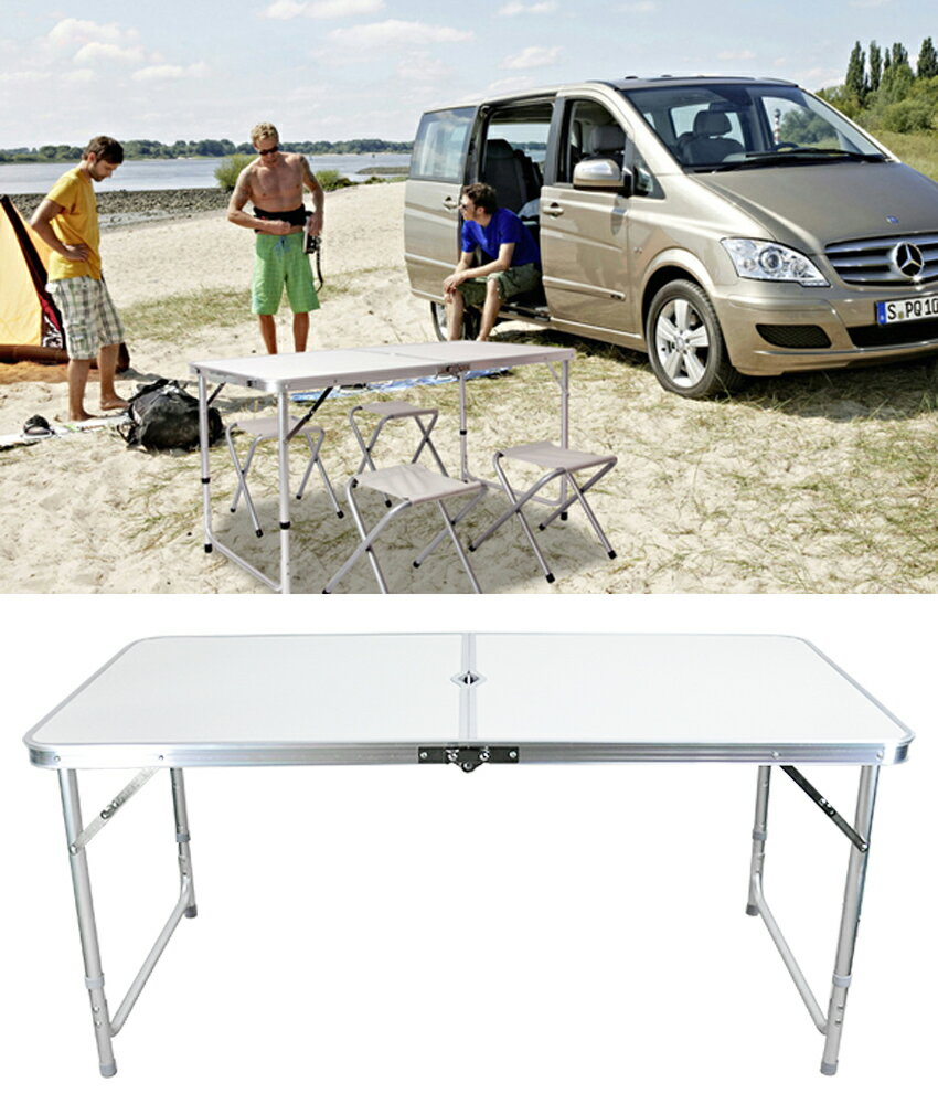 Folding Table Portable Plastic Picnic Party Dining Camp Table 1