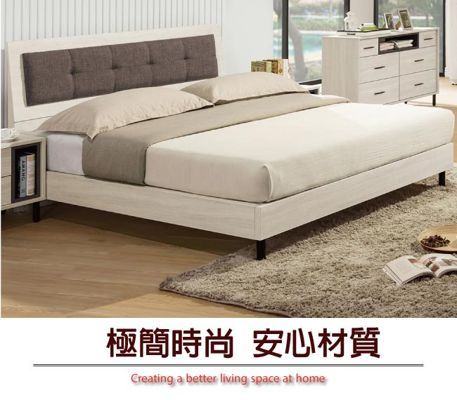 【綠家居】珊蒂莎 時尚5尺亞麻布雙人床片床台組合(不含床墊)