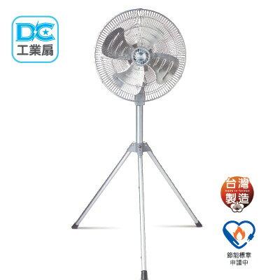 【SAMPO 聲寶 福利品】18吋DC工業扇 (SK-KA18FD)