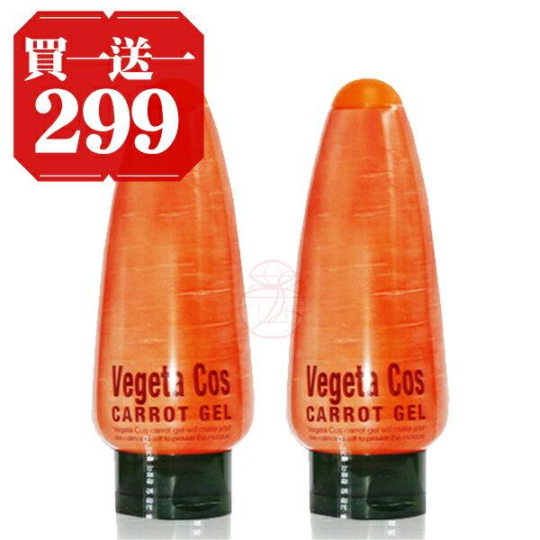 ?買一送一299? 韓國 Vegeta Cos CARROT GEL 胡蘿蔔凝膠 250ML ☆真愛香水★