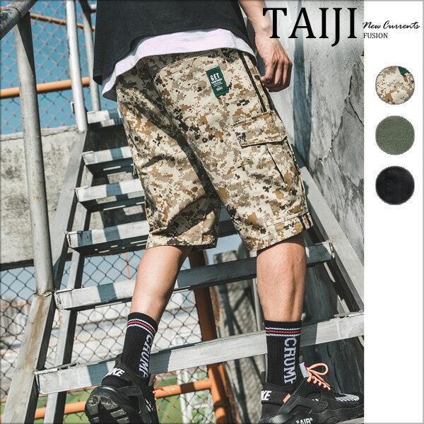 大尺碼工裝短褲‧迷彩素色側邊雙線立體大口袋重磅工裝工作短褲‧三色‧加大尺碼【NTJBA198】-TAIJI-
