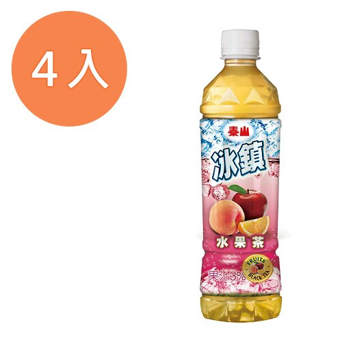泰山 冰鎮 水果茶 535ml (4入)/組