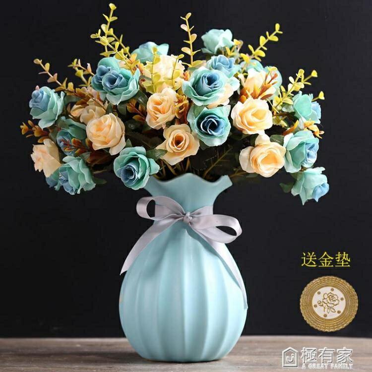 小清新陶瓷花瓶創意時尚簡約現代客廳餐桌電視櫃干花花插花器擺件