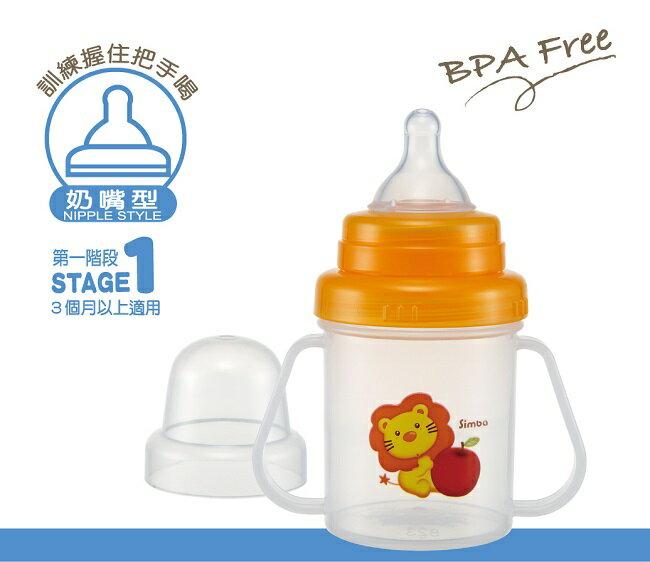 Simba小獅王辛巴 - 幼兒訓練杯(奶嘴型) 200ml 1