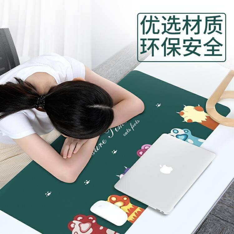 大鼠標墊滑鼠墊超大號筆記本電腦墊鍵盤辦公桌墊家用辦公室加長加厚可愛女生