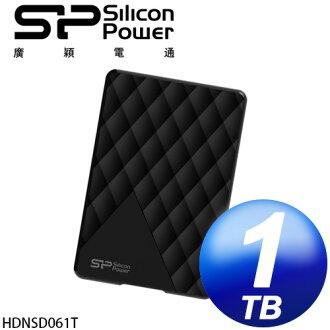 廣穎 Silicon Power Diamond D06 1TB USB3.1 2.5吋行動硬碟