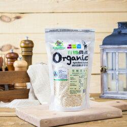 ◎亨源生機◎有機燕麥片(250g/包) 穀物 穀粉 沖泡 飲品 無添加 膳食纖維 天然 養生 全素可用