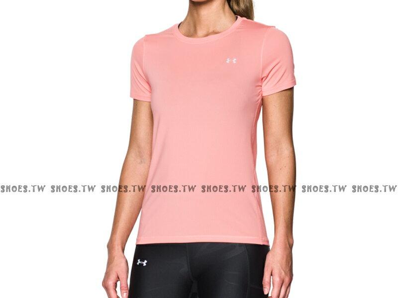 《UA出清69折》Shoestw【1285637-980】UNDER ARMOUR UA服飾 短袖 運動上衣 吸濕排汗 透氣網洞 粉紅色 女生