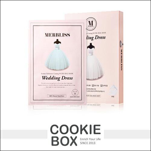 韓國MERBLISS新娘婚紗面膜5片入盒裝安宰賢保濕補水*餅乾盒子*