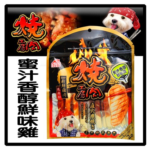 ~力奇~燒肉工房 18號蜜汁香醇鮮味雞 200g ~150元 gt 可超取^(D051A1