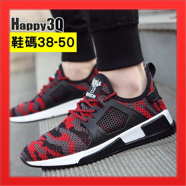 加大運動鞋網面籃球鞋49跑步鞋11碼運動鞋子潮流鞋慢跑鞋-紅藍38-50【AAA4018】