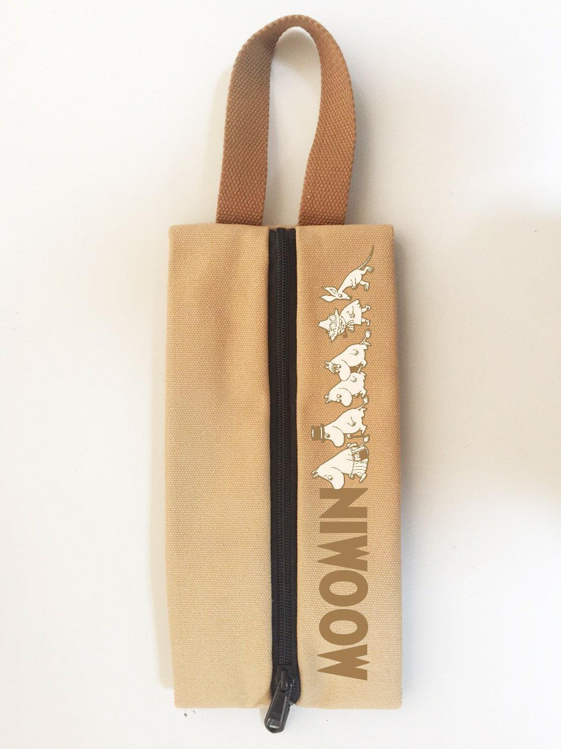 【MOOMIN】AE01 (卡其) - 多功能面紙包