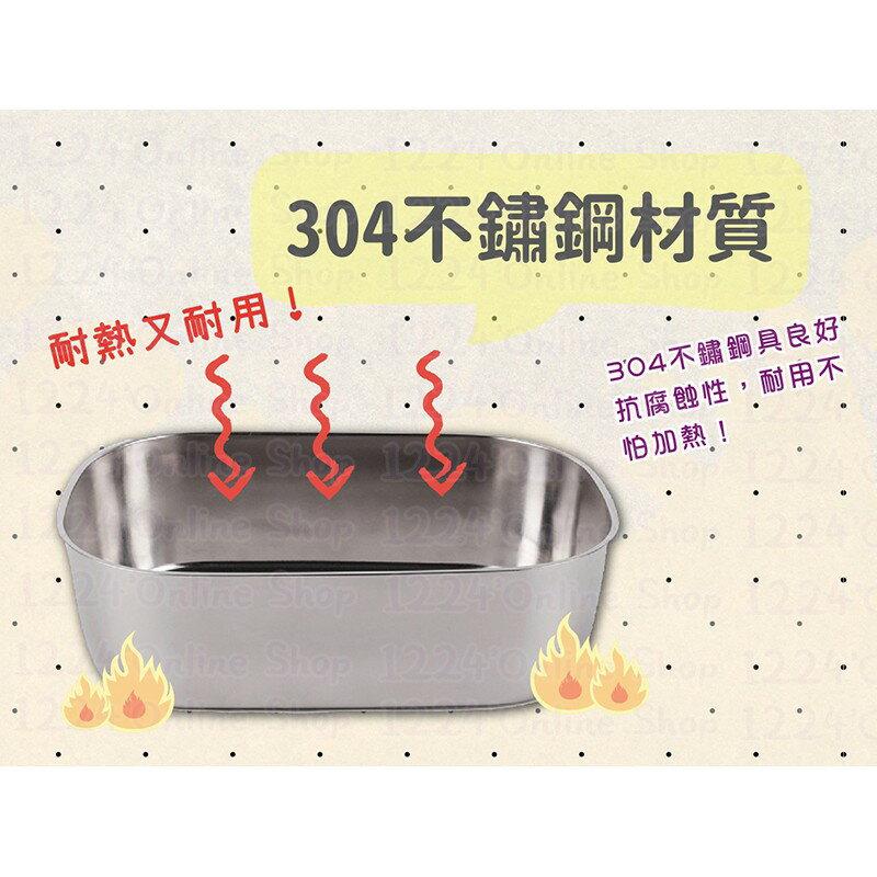 年貨大街 1 / 13-1 / 20 超取免運↘【不鏽鋼加熱便當盒】加熱便當盒 加熱飯盒 餐盒 便當盒 保溫便當盒 【AB005】 4