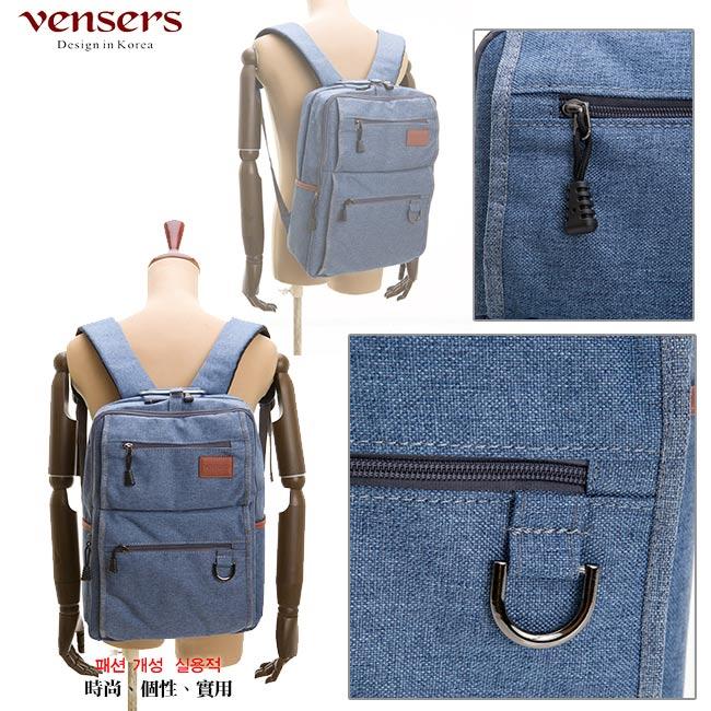 【vensers】簡約丹寧牛仔後背包(R00066103牛仔藍) 3