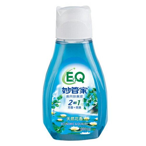 妙管家E&Q廁所除臭液-天然花香400ml【愛買】