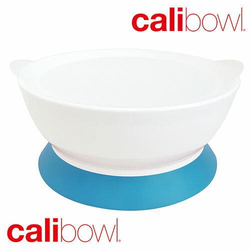 美國 【Calibowl】專利防漏防滑幼兒吸盤碗 (單入附蓋)-藍色【2016新款包裝】