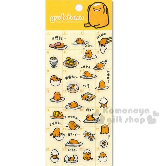 〔小禮堂〕蛋黃哥 造型貼紙《透明.月曆.多動作》