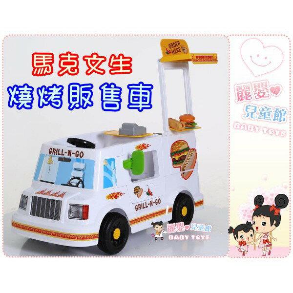 麗嬰兒童玩具館~馬克-胖卡電動車(冰淇淋 / 燒烤 / 漢堡)販售車.可騎乘兒童電動車 5