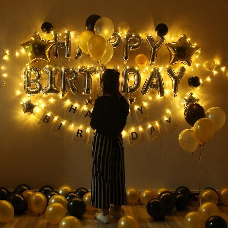 派對氣球 成人生日氣球生日蠟燭裝飾求婚布置套餐生日派對 ins網紅臥室布置