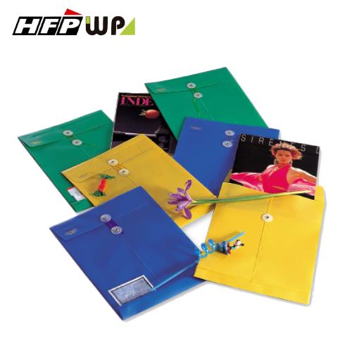 HFP-WP 直式附繩立體公文袋 F121 不透明直式立體文件袋 ( A4 )