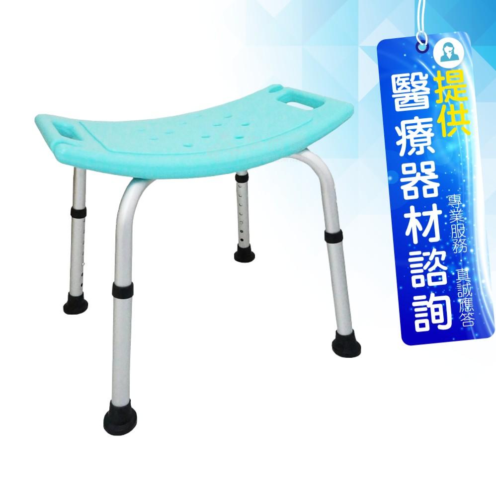 來而康 恆伸 機械椅 ER-5001 鋁合金洗澡椅(無背)