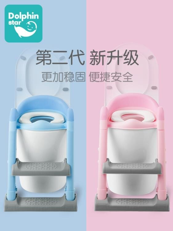 兒童馬桶坐便器 男女寶寶馬桶梯 嬰幼兒坐便凳墊圈小孩尿盆1-6歲