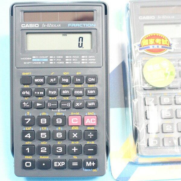 CASIO卡西歐 FX-82SOLAR 工程用計算機/一台入{促499}(國家考試公告指定機型)~公司貨 附保證書