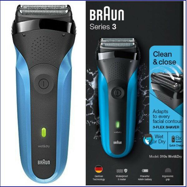 百靈ブラウン(BRAUN)series3系 310S 電動刮鬍刀 三層刀片