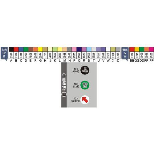 《☆享亮商城☆》圓形標籤 101G 10mm (黃)  鶴屋