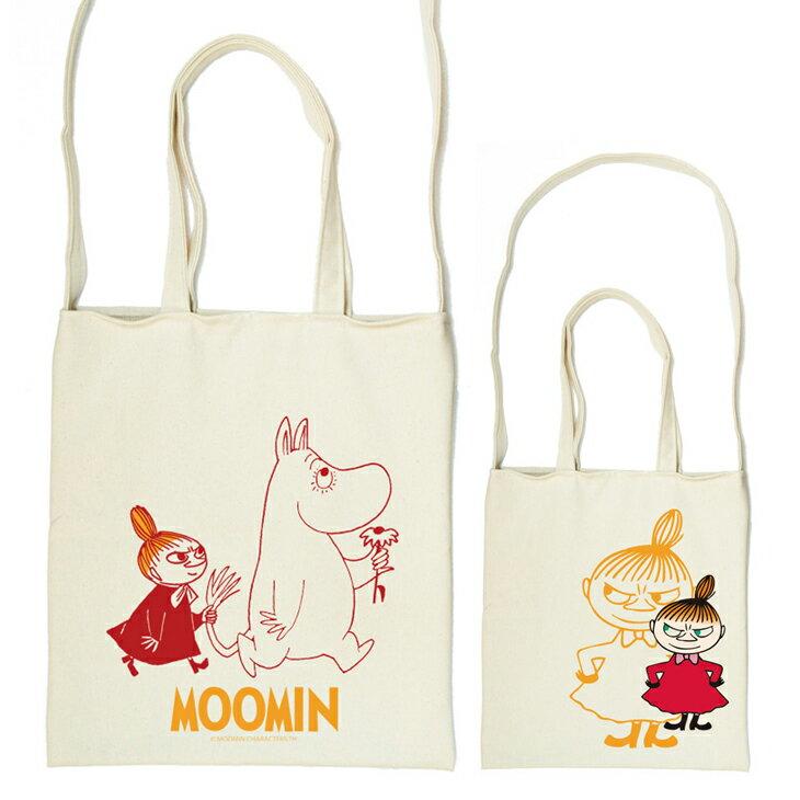 Moomin嚕嚕米授權 - 斜背包:【 跟屁蟲 】